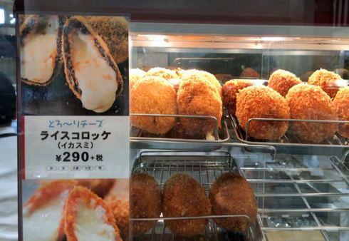ゾーナイタリアから惣菜&スイーツの店、ZONAの新業態が広島駅に