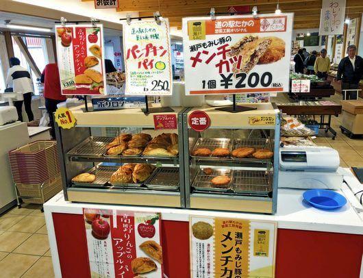 道の駅たかの、焼き立てアップルパイは店内販売