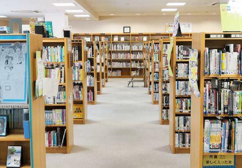 はつかいち図書館