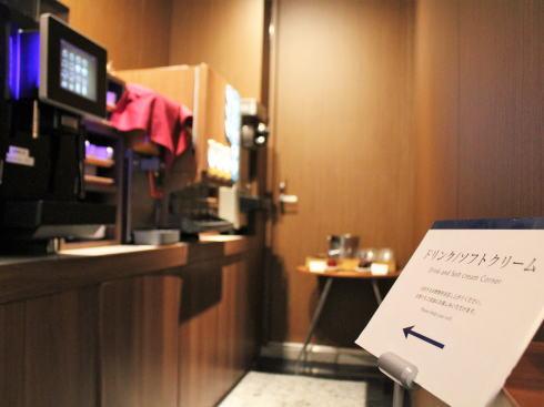 オリエンタルホテル広島 チョコレートブッフェ  会場の様子4