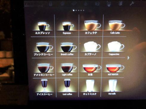 オリエンタルホテル広島 チョコレートブッフェ  会場の様子5
