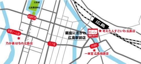 銀座に志かわ 広島駅前店 マップ