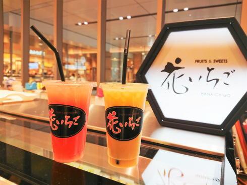 花いちご 広島駅ekieのジューススタンド