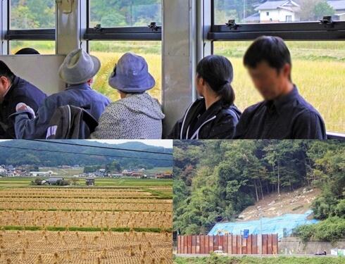 芸備線 庄原ライナー 車窓からの風景