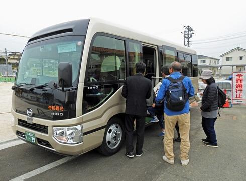 芸備線復活記念 帝釈峡ツアー 貸切バス