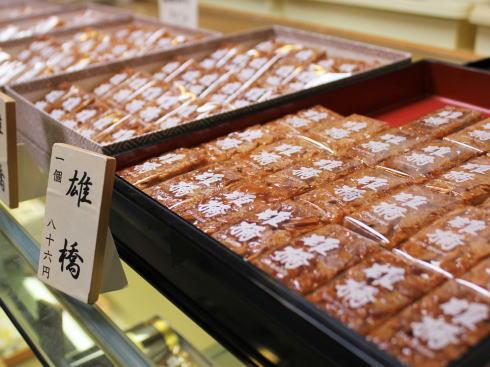 雄橋(おんばし)庄原市東城のアーモンド焼き菓子