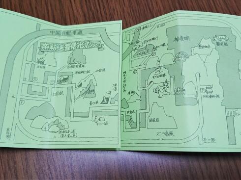 東城の御菓子処 伸城堂が周辺観光マップを