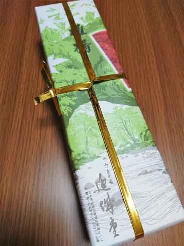 東城の御菓子処 伸城堂「雄橋」画像