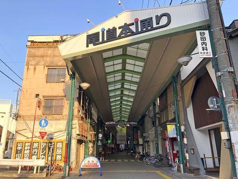 JR尾道駅から尾道商店街へ