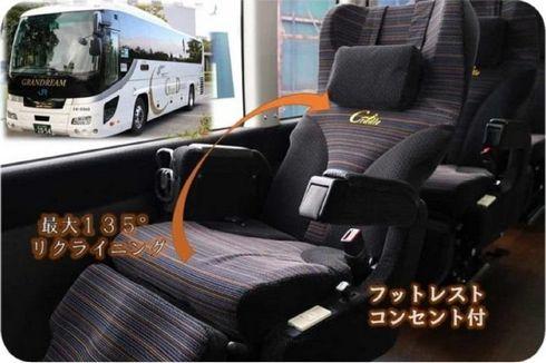広島から北陸(富山・金沢・福井)へ直行便!夜行バス「百万石ドリーム広島号」誕生