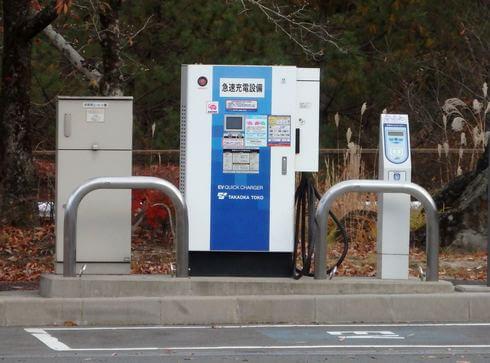 吉和サービスエリア下り線、EV急速充電スタンド有り