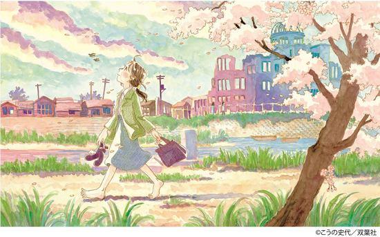 アストラムライン本通駅に、こうの史代「夕凪の街 桜の国」の大型ステンドグラス