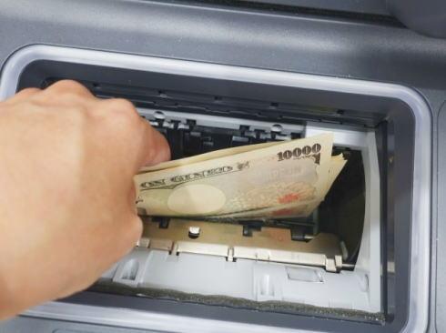 年末年始のATM、全国一斉メンテナンス!他行ATMは4日まで利用不可に