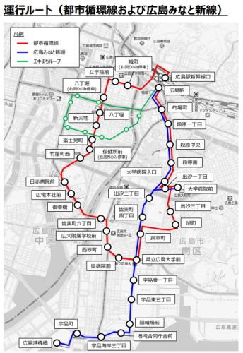 広島市内のバス 新規路線の導入 運行ルート