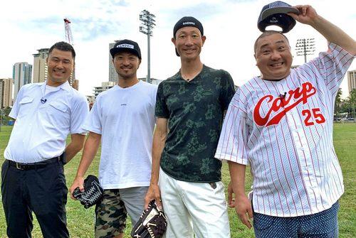 カープ道新春SP「菊池流おもてなしハワイツアー ~赤松さんお疲れ様でした!」放送