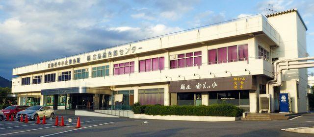 広島市中小企業会館について