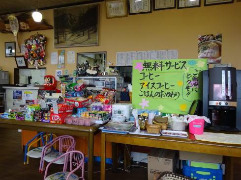 庄原市のお食事処 ドライブインミッキー 店内の様子3