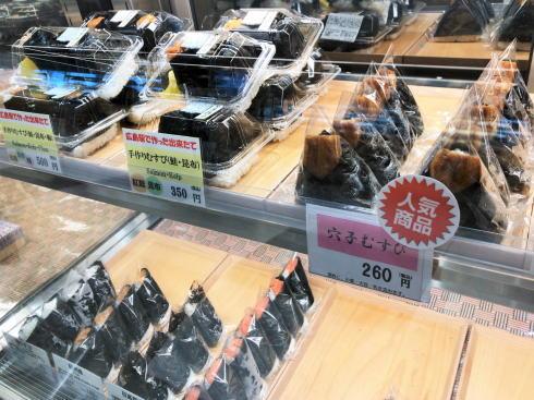 広島駅ekie「味彩通り」 にある 驛むすび