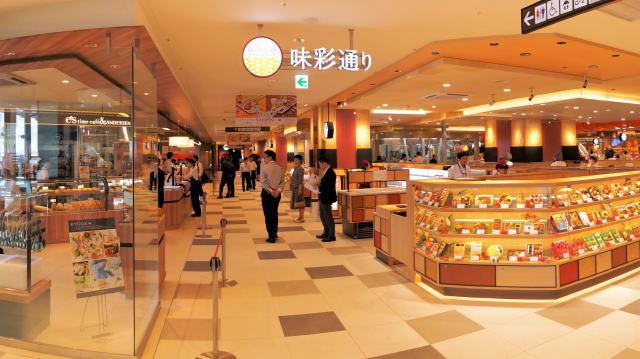 広島駅ekie「味彩通り」 俯瞰写真