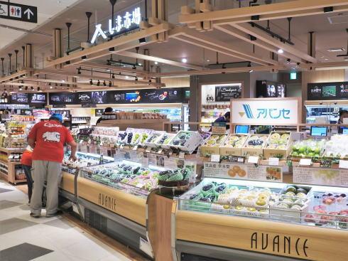 広島駅ekie アバンセ