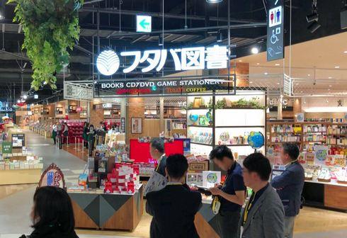 フタバ図書 閉店相次ぐ、年始にジアウトレット広島店・黒瀬店など