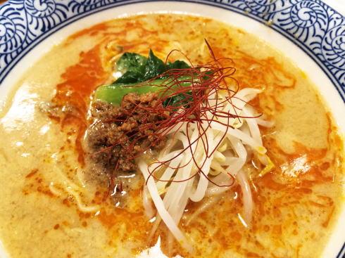 広島駅 花木蘭(ファムーラン)点心 担担麺