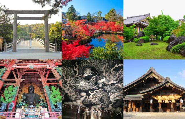 神社仏閣人気ランキング2019、上位は西日本が独占