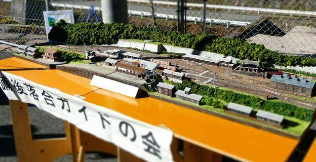 備後落合ガイドの会が製作した、備後落合駅のジオラマ