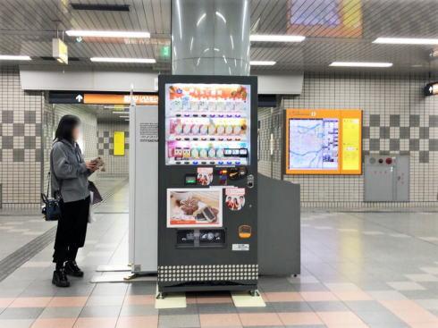 紅葉堂 もみじ饅頭の自販機 画像