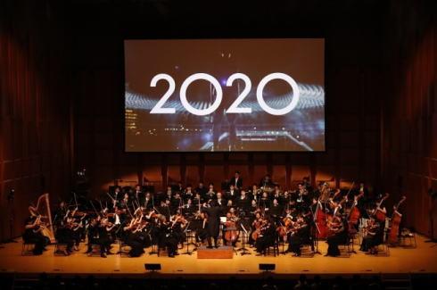 オリンピックコンサート2020、音楽と映像をオリンピアンと共に