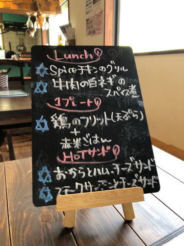 尾関山公園内「サインポスト/ポコアポコ」 ランチ
