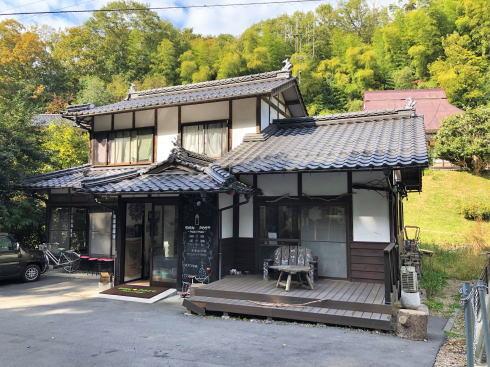 尾関山公園内「サインポスト/ポコアポコ」 外観