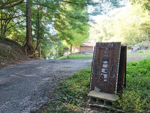 尾関山公園内「サインポスト/ポコアポコ」 への目印看板