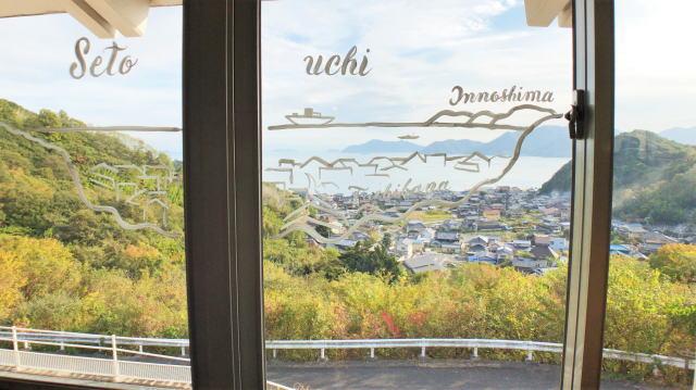 向島 ウシオチョコラトル 店内から見る瀬戸内海2