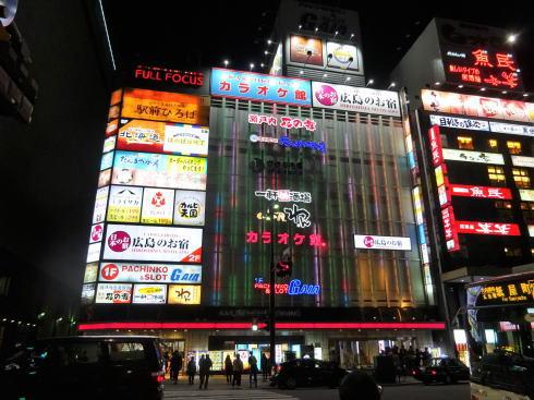 広島呑み屋街 ほのぼの横丁 が入るフルフォーカスビル
