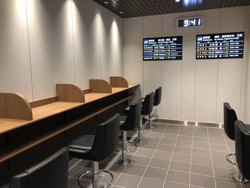 広島駅 新幹線コンコースに、モバイルコーナー