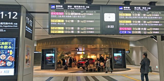 広島駅の新幹線コンコース・待合室などがリニューアル!コンセント付きモバイルコーナーも