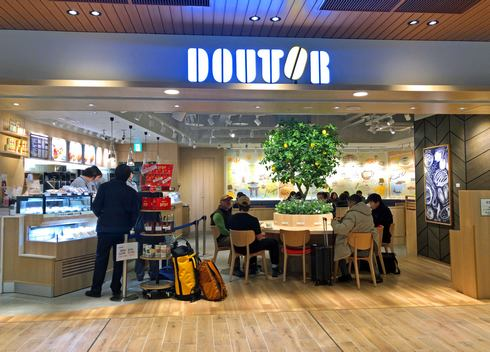 広島駅新幹線コンコースのドトールコーヒー