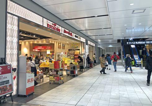 広島駅の新幹線コンコース「おみやげ街道」