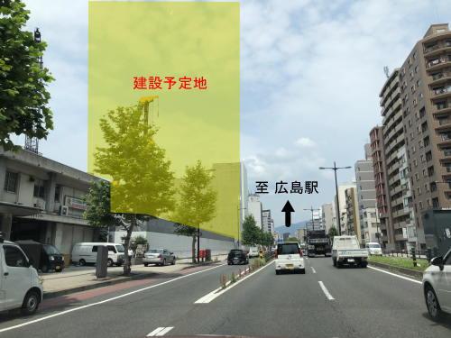 ヒルトン広島、ホテル建設場所