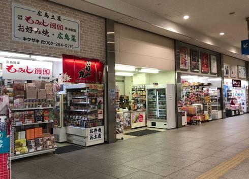 広島港(旧宇品港)売店
