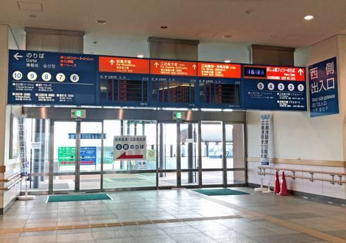 広島港(旧宇品港)乗場への出口02