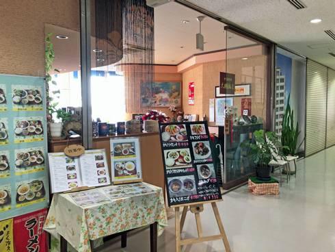 広島港(旧宇品港)レストラン01