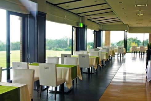 神石高原ホテル レストラン