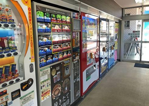 久地PA(上り線)自販機コーナー