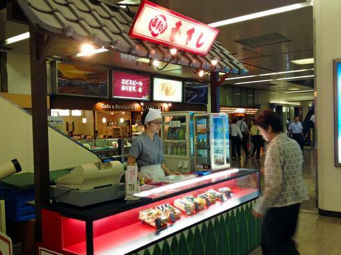 むすびのむさし 昔の広島駅構内のお弁当販売コーナー