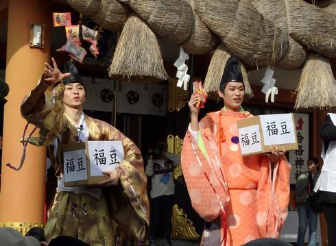 広島・住吉神社の節分祭「豆まき」