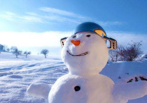 広島・恐羅漢スノーパークで「雪フェス2020」巨大滑り台や、雪中ハンモックなど
