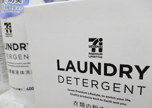 セブンプレミアムの洗剤