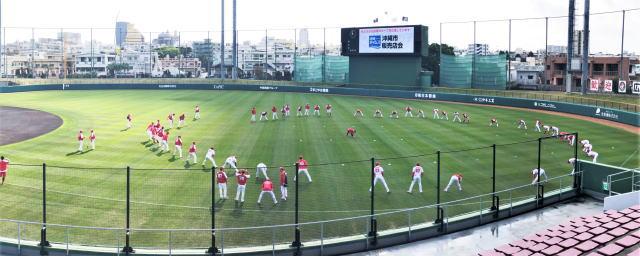 カープ沖縄キャンプ見学の楽しみ方、憧れの選手間近に見られる球場へ